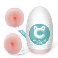 Мастурбатор-анус MAGIC CAT ANNIE