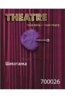 Щекоталка TOYFA Theatre Маленькая, фиолетовая